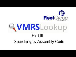 VMRS Lookup Part IV - Searching by Code Key 32 Assembly Code